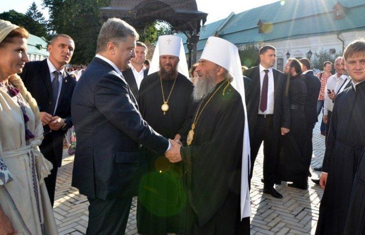 """Чи почне Порошенко """"священну гібридну війну"""" з Московським патріархатом"""