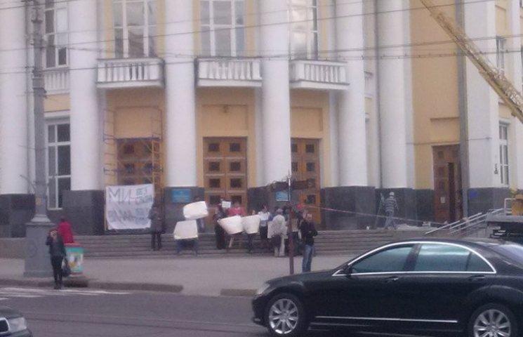 """Вінничани пікетували облдержадміністрацію, вимагаючи """"дати їм світло"""""""