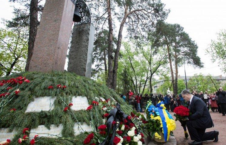 Первые лица государства почтили ликвидаторов и жертв Чернобыля