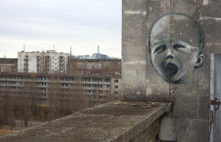 Чорнобиль перетворили на моторошну арт-зону
