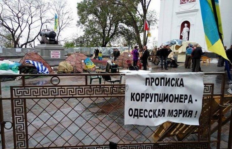 """""""Антитруханівський майдан"""" відновився після розгрому"""
