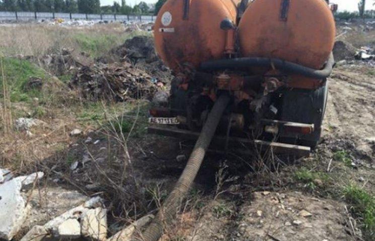 У престижному пригороді Дніпропетровська корупціонери зливали отруйні відходи