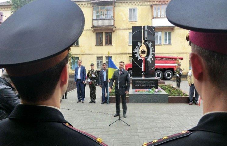 Як на Дніпропетровщині згадували 30-річчя аварії на ЧАЕС