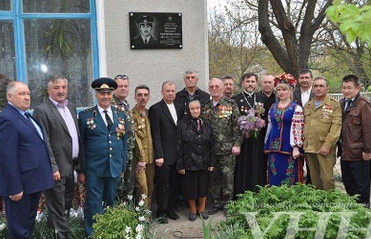 На Вінниччині встановили меморіальну дошку воїну-афганцю