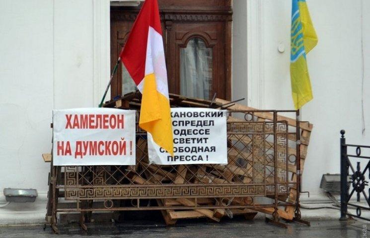 """Як у Труханова розминаються на """"майданівцях"""" перед 2 травня"""