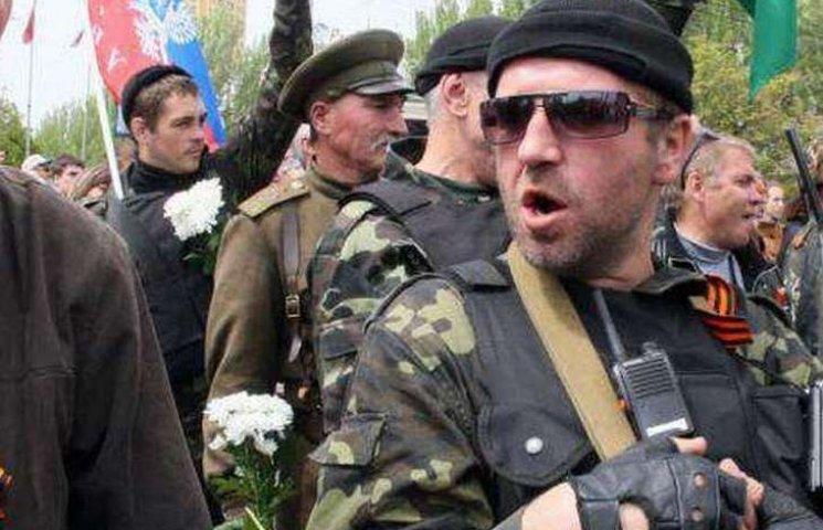 Плотницький зажадав від України швидкого…