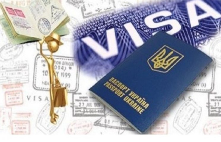 Що треба знати хмельничанам, які перетинатимуть кордон після скасування віз