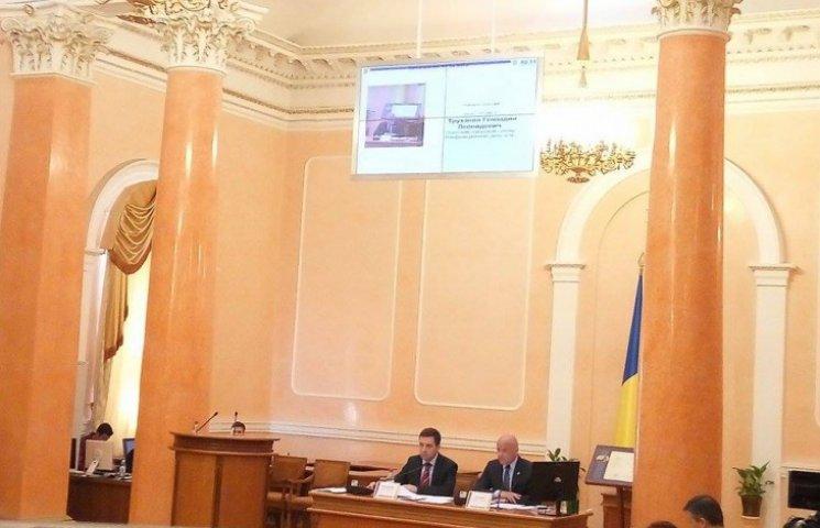 Труханов спростував інформацію про своє російське громадянство та офшори