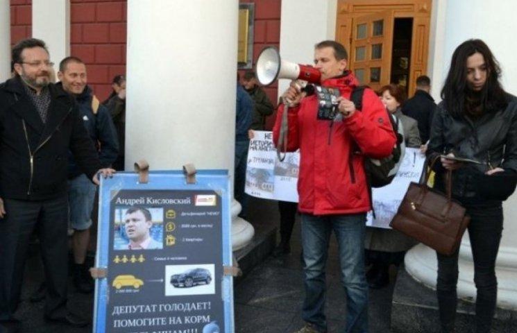 """Під мерією Одеси """"скинулись"""" грошами на життя найбіднішим депутатам"""