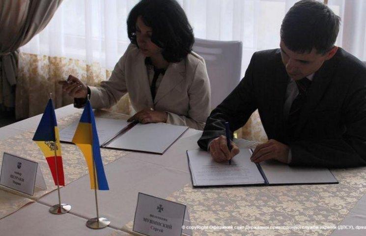 Прикордонні відомства України і Молдови провели робочу зустріч на Одещині