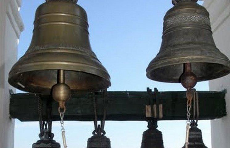 На Вінниччині перед Великоднем поцупили церковний дзвін