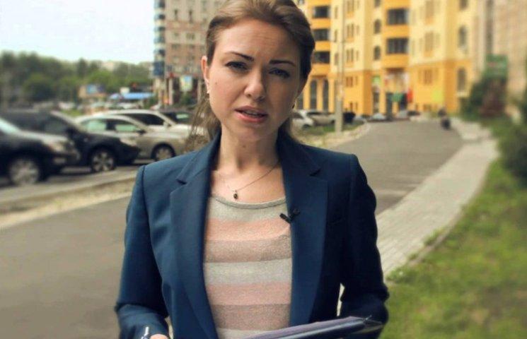 Гройсман уволил скандальную и.о. главы МЗ Павленко