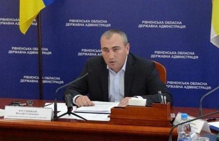 Рівненський губернатор  написав заяву пр…