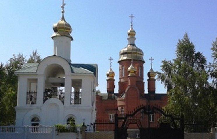 У Дніпропетровську грабіжники катували священника та його дружину