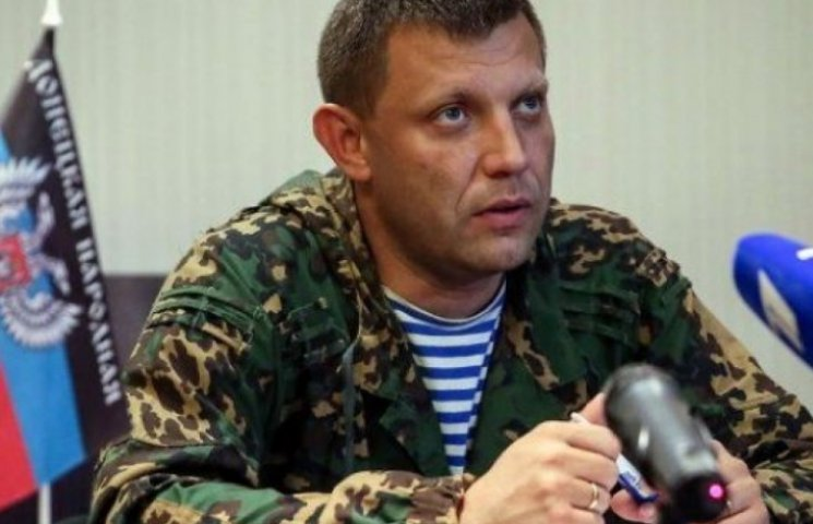 Захарченко анонсував пряму лінію з жителями Одеси