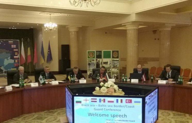 В Одесі проходить зустріч представників прикордонних відомств країн Чорноморсько-Балтійського регіону