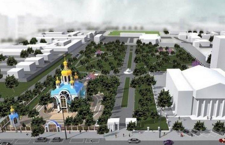 """У Вінниці збирають підписи проти будівництва церкви на території парку """"Хімік"""""""