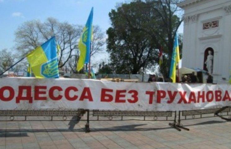 Майдан під мерією Одеси не збирається розходитися на травневі свята