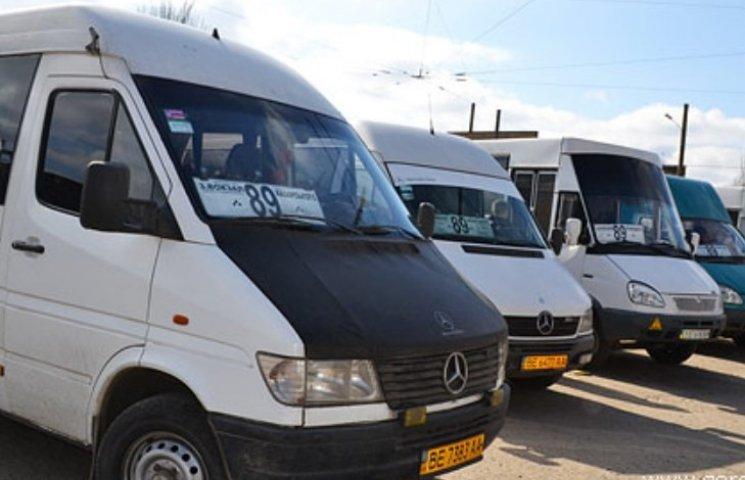 Миколаївська влада запевнила, що маршрутки працюватимуть у пасхальну ніч