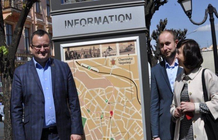 Біля ратуші Чернівців відкрили туристичну стелу