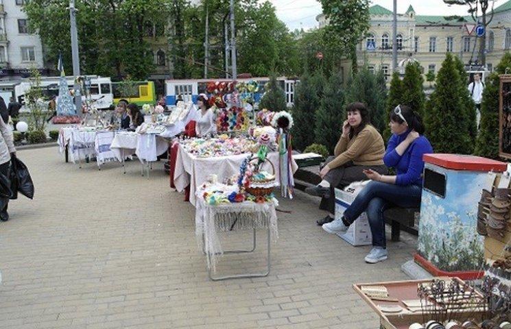 Вінничани ярмаркували заради допомоги АТОвцям