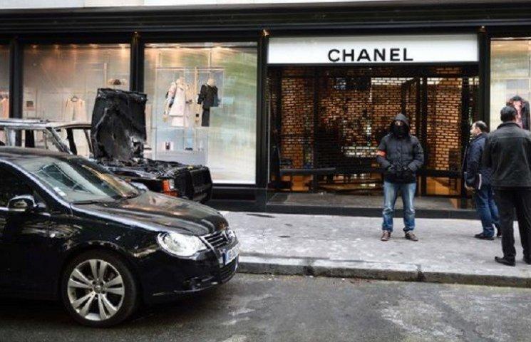 Модне пограбування сталось у Парижі
