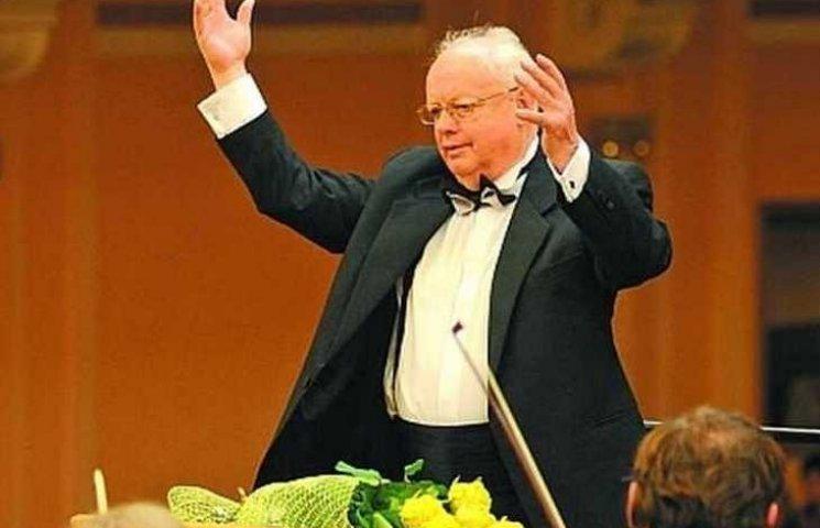 Диригент зі світовим ім
