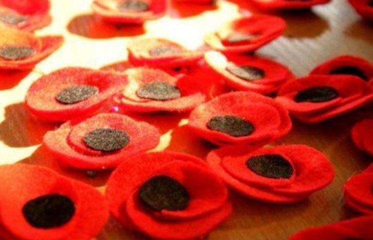 Миколаївців запрошують разом виготовити червоні маки до Дня Перемоги
