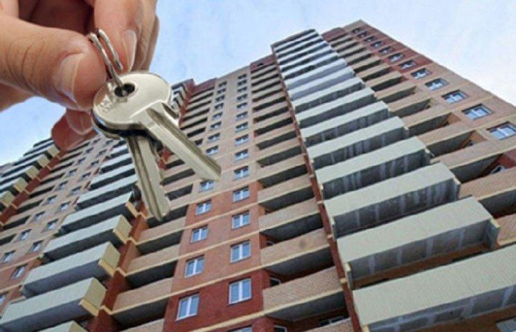 У Хмельницькому дев'ять квартир вивели з числа службових