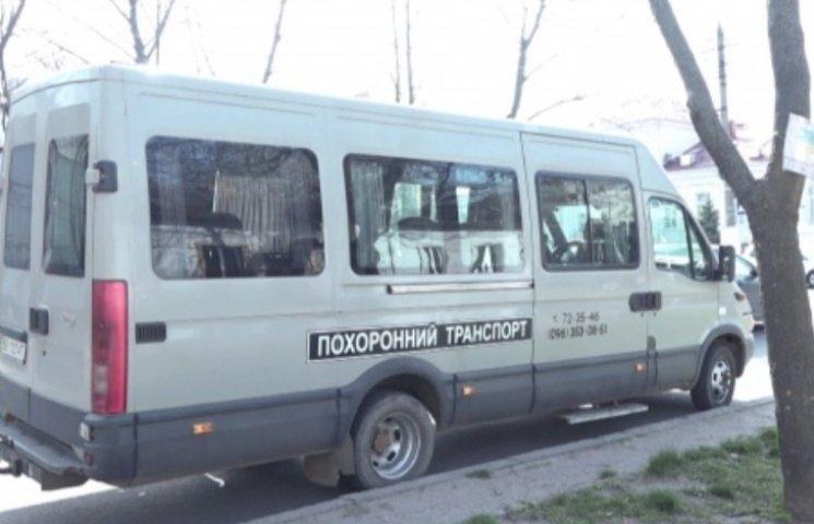 """У Миколаєві """"міліцейські"""" фірми влаштували бізнес на трупах"""