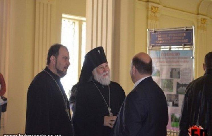 На Буковині депутатів на плідну роботу благословляли патріархи