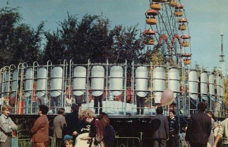 Як виглядав вінницький парк десятиліття тому