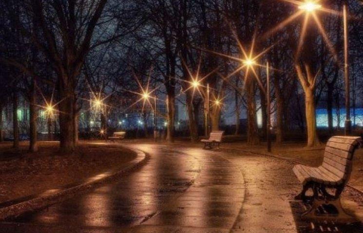 У Дніпропетровську запровадили новий режим нічного освітлення вулиць