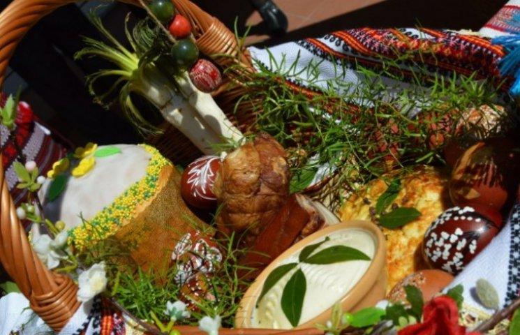 физической приготовление блюд на пасху на западной украин модель одежды это