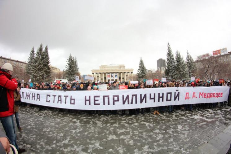 ВНовосибирске напикет оппозиции вышли 400 человек