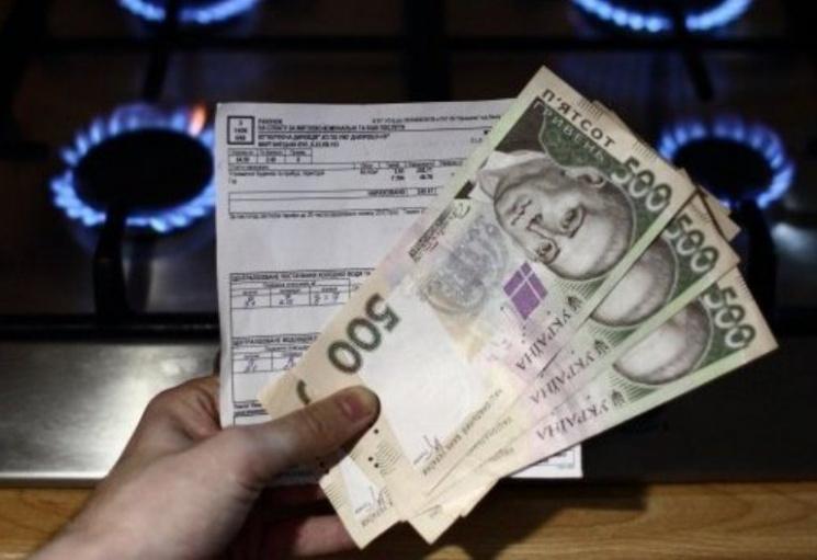 Яка причина того, що тячівці платитимуть за газ більше?
