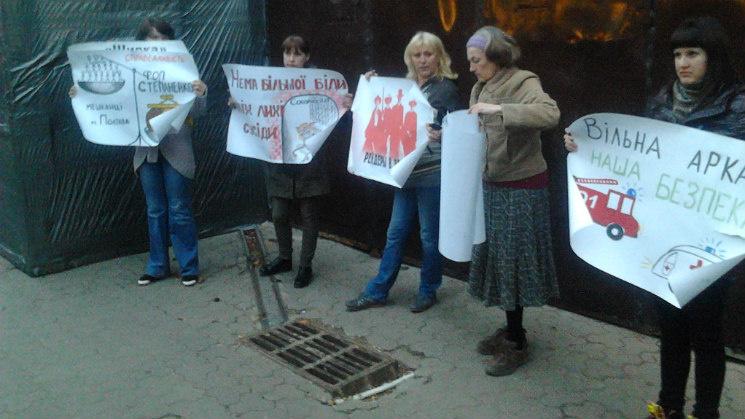 Полтавська битва: Мирна  акція протесту переросла в бійню