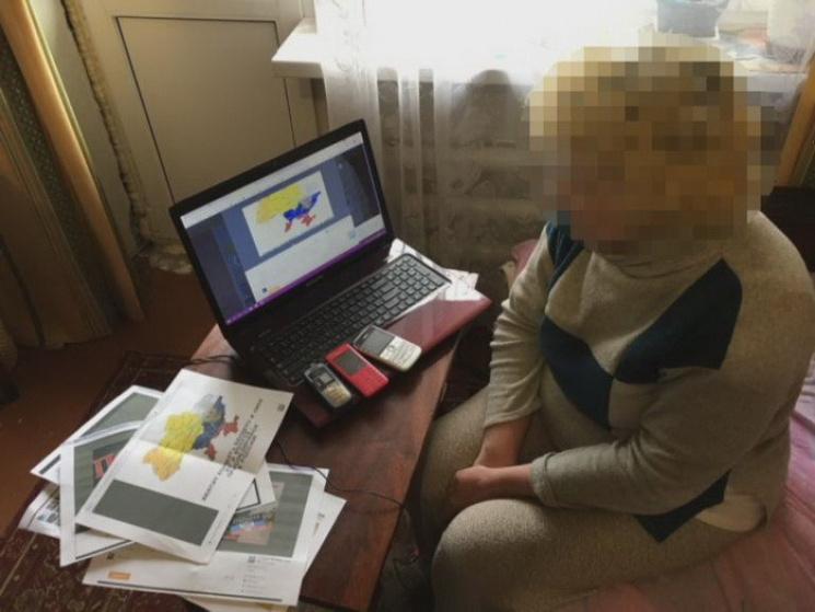 ВДнепропетровской области СБУ задержала администраторов антиукраинских групп всоцсетей