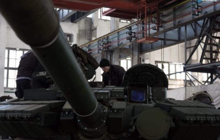 «Укроборонпром» показал обновленные танки для ВСУ