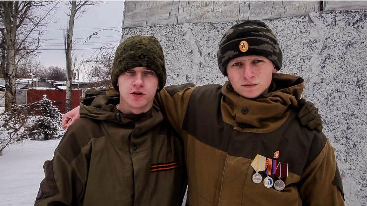 """Імперські прапори та """"Київ взятий!"""": Ким був терорист, якого затримала СБУ в Запоріжжі"""