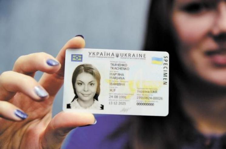 ВКиеве разблокировали выдачу загранпаспортов— Безвиз для Украины