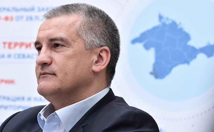 Аксенов раскрыл секрет триумфа  Крыма