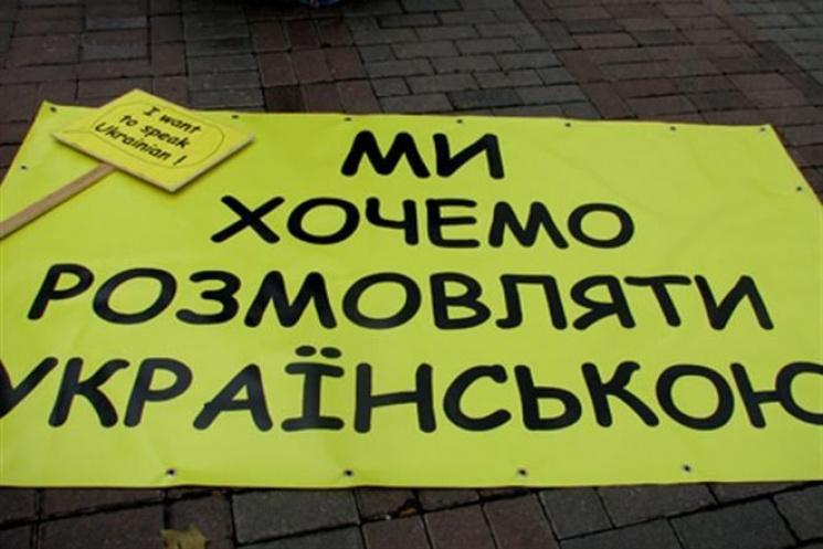 """""""В """"Одноклассниках"""" пригодится"""": Як українським дітям нав'язують російську мову"""