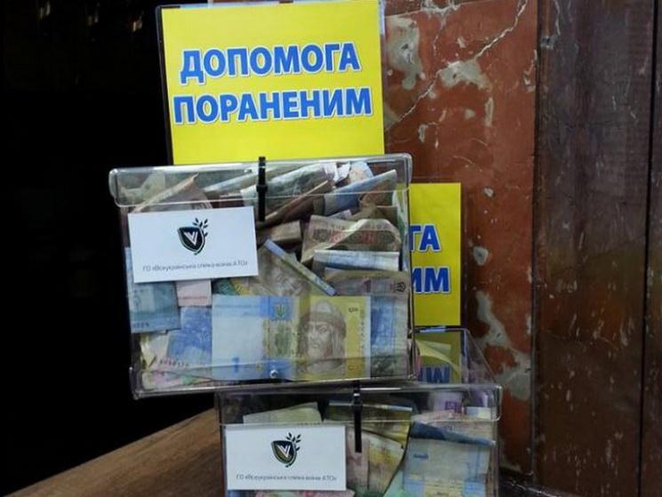 В Днипре деньги от посетителей Музея АТО отдали на лечение раненого бойца