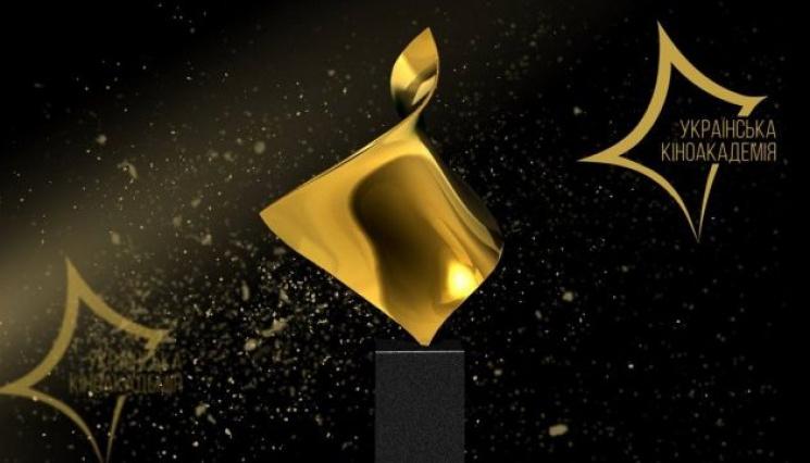 Стали известны имена лауреатов украинской кинопремии «Золота дзиґа»