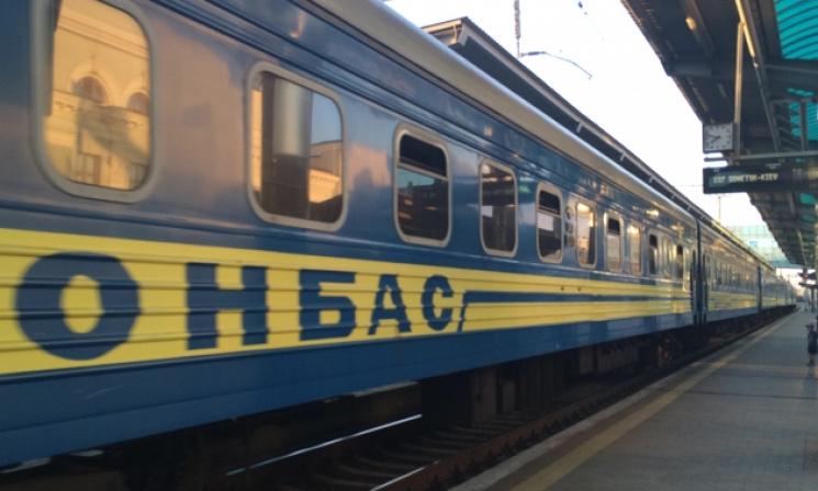 Переселенці тікають із Запоріжжя частіше, ніж із Донбасу