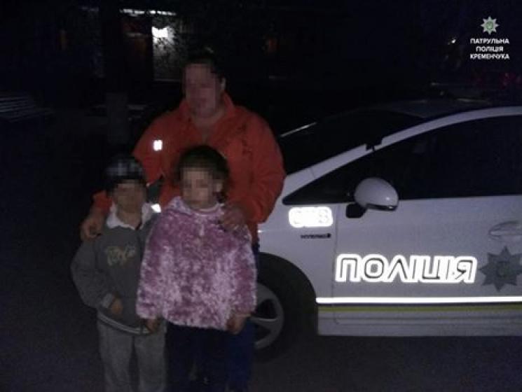 НаПолтавщине милиция отыскала потерявшихся 6-летних детей