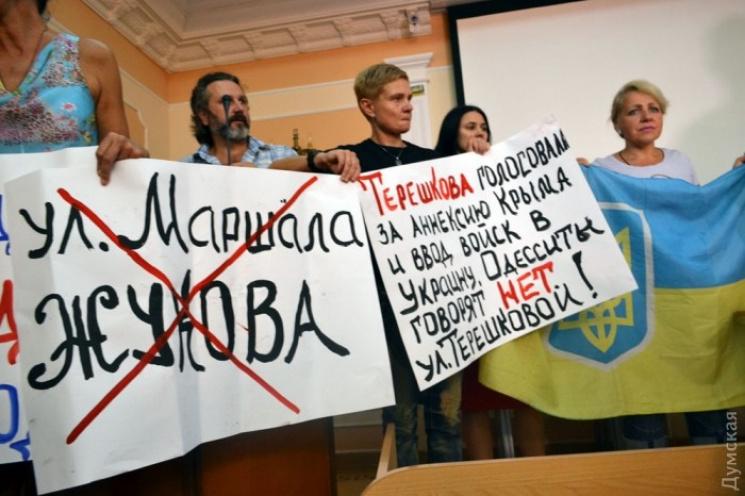 Борьба снаследием Саакашвили: вОдессе переименовывают улицы