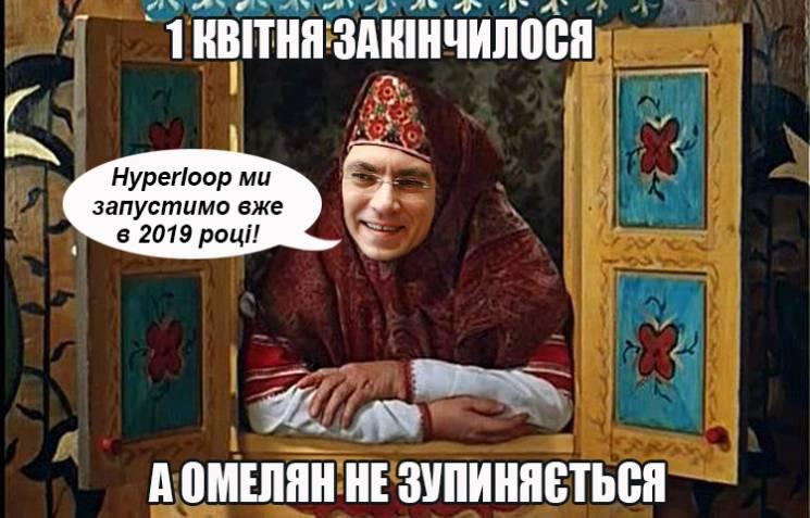 Сподіваюся, що наступним етапом реакції ЄС і США буде введення санкцій щодо російських чорноморських портів, - Омелян - Цензор.НЕТ 3424