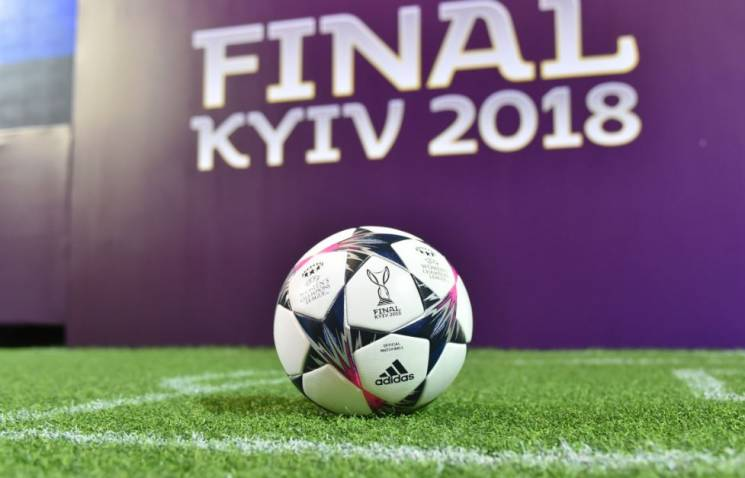 Аэропорт «Борисполь» закроет одну изполос вовремя финала Лиги чемпионов УЕФА